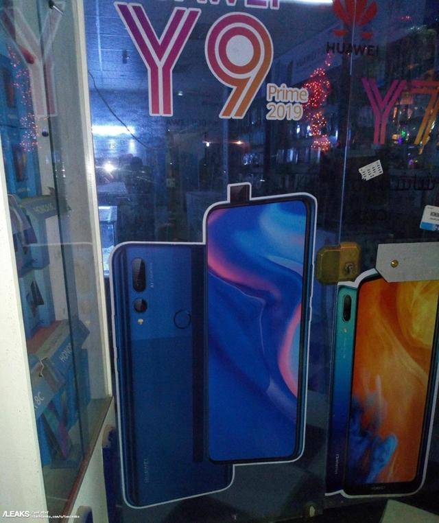 Селфи-перископ и тройная основная камера: замечен смартфон Huawei Y9 Prime 2019