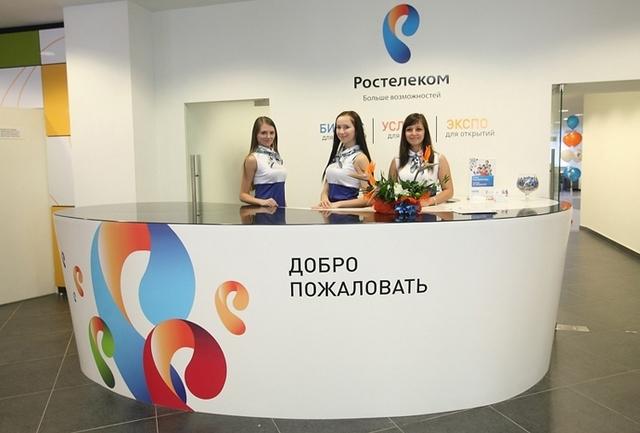 «Ростелеком» определился с поставщиками 100 тысяч смартфонов на российской ОС