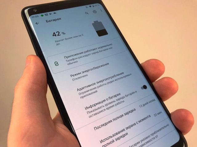 Как лучше всего сэкономить заряд батареи на Android